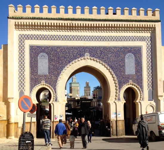 fes gate1
