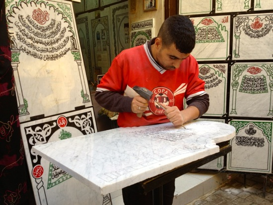 Headstone carver, Fes.