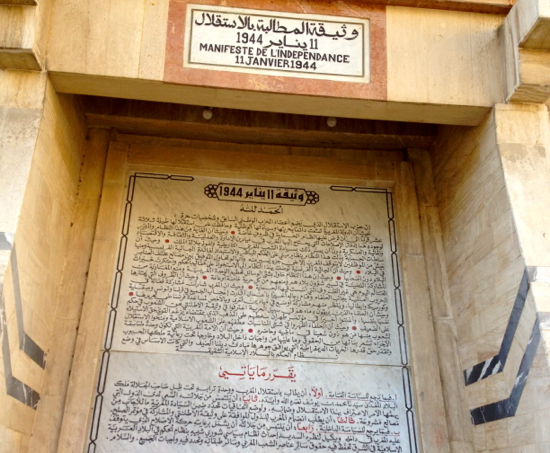 Moroccan declaration of independence from France; Fes.